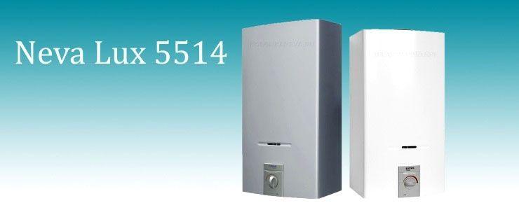 Нева 5514 Люкс