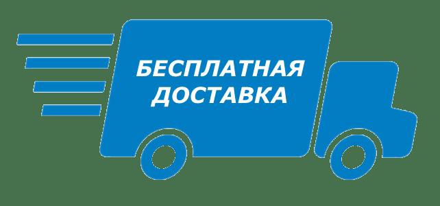 Доставка газовой колонки Нева