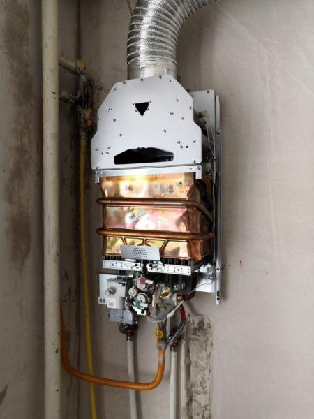 Ремонт газовых колонок Улица Дыбенко